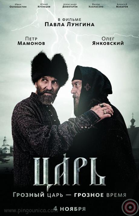 tsar-affiche